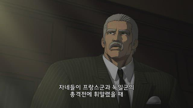 창천의 권 REGENESIS 3화 썸네일