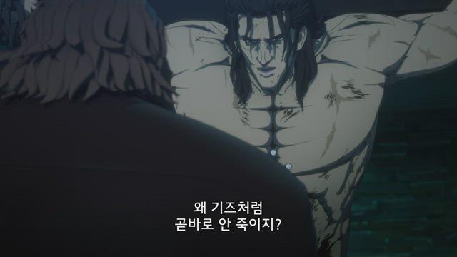 창천의 권 REGENESIS 5화 썸네일