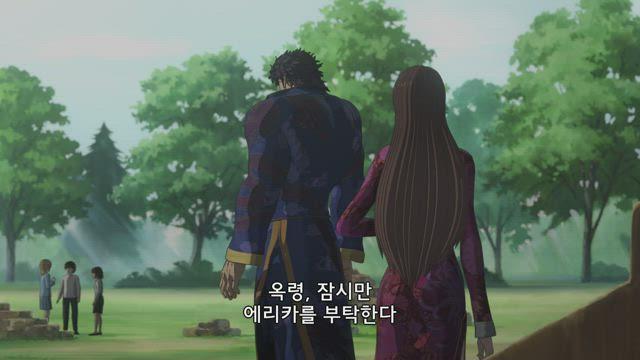 창천의 권 REGENESIS 7화 썸네일