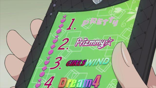 꿈의 보석 프리즘스톤 21화 썸네일