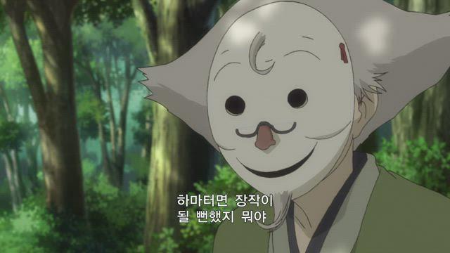 나츠메 우인장 6기 12화 썸네일