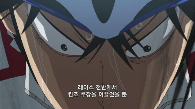겁쟁이 페달 GRANDE ROAD (2기) 13화 썸네일