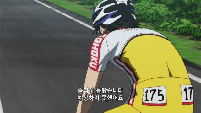 겁쟁이 페달 GRANDE ROAD (2기) 22화 썸네일