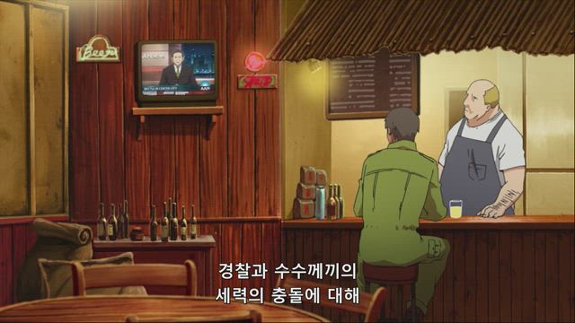 히어로맨 14화 썸네일