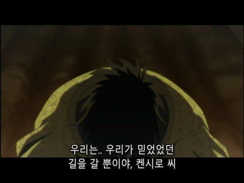 신 북두의 권 OVA 3화 썸네일