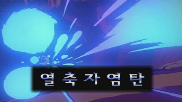 유유백서 (더빙) 86화 썸네일