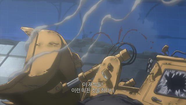 기동전사 건담 디 오리진 5 - 격돌 루움 전투 썸네일