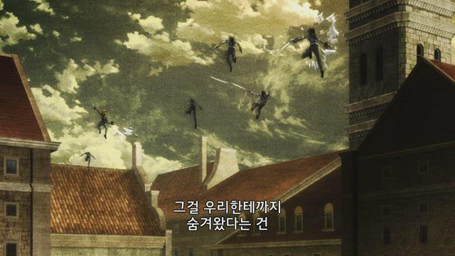 진격의 거인 3기 4화 썸네일
