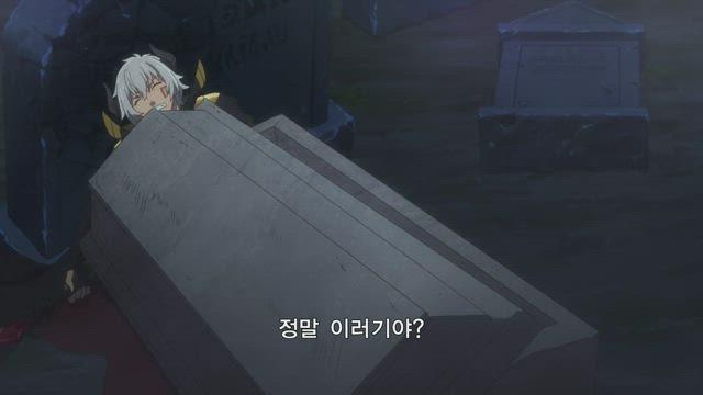 이세계 마왕과 소환 소녀의 노예 마술 12화 썸네일