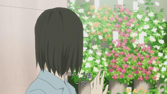 나츠메 우인장 5기 1화 썸네일