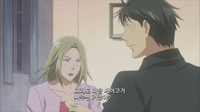노다메 칸타빌레 2기 파리편 9화 썸네일