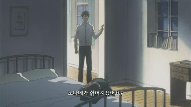 노다메 칸타빌레 3기 피날레 2화 썸네일