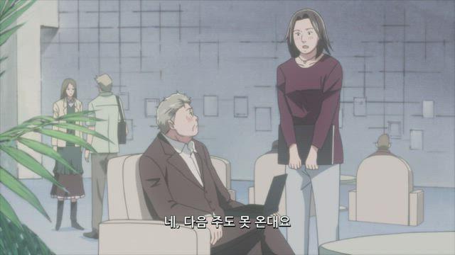 노다메 칸타빌레 3기 피날레 9화 썸네일