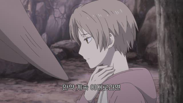 나츠메 우인장 5기 6화 썸네일