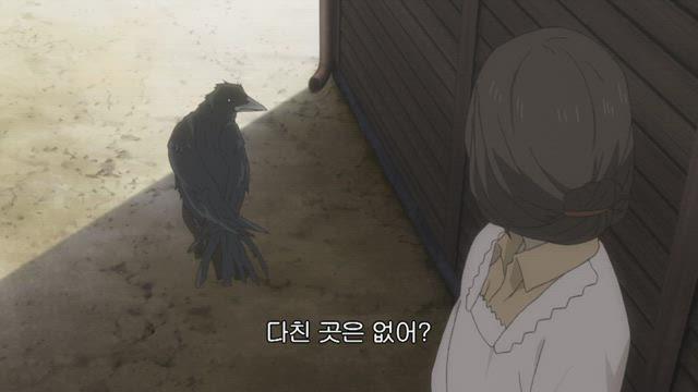 나츠메 우인장 5기 10화 썸네일