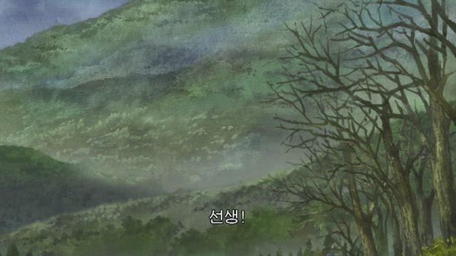 나츠메 우인장 5기 11화 썸네일