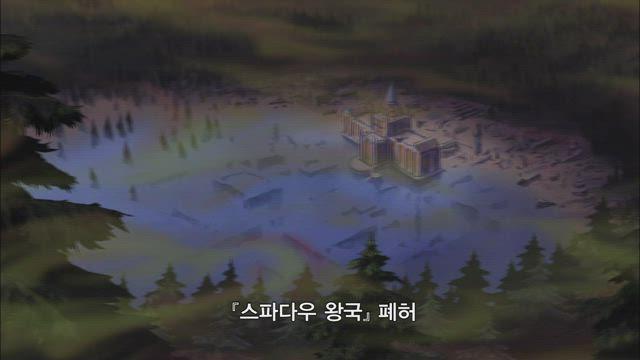 원피스 12기 (더빙) 35화 썸네일