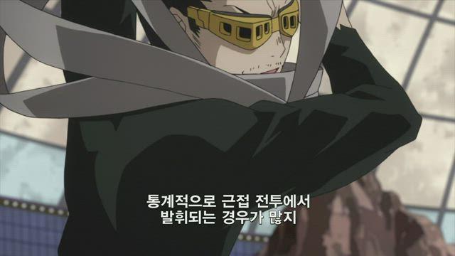 (자막) 나의 히어로 아카데미아 1기 10화 썸네일