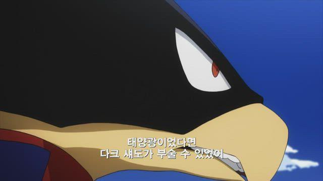 (자막) 나의 히어로 아카데미아 2기 5화 썸네일