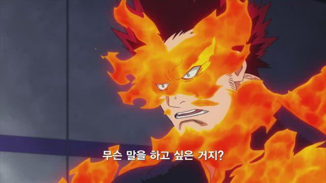 (자막) 나의 히어로 아카데미아 2기 6화 썸네일