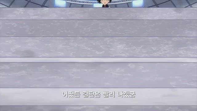 (자막) 나의 히어로 아카데미아 2기 7화 썸네일
