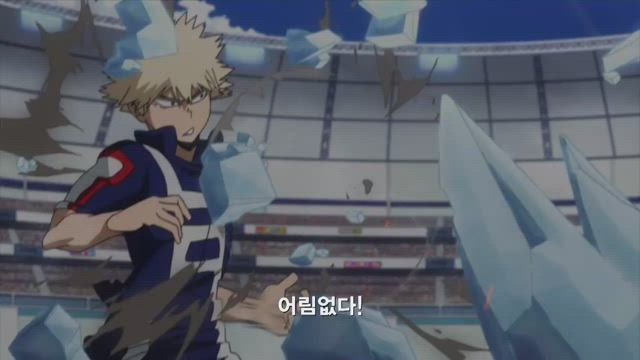 (자막) 나의 히어로 아카데미아 2기 12화 썸네일
