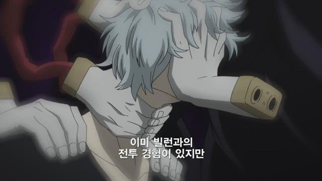 (자막) 나의 히어로 아카데미아 2기 13화 썸네일