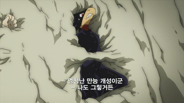 (자막) 나의 히어로 아카데미아 2기 22화 썸네일