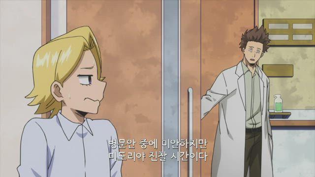 (자막) 나의 히어로 아카데미아 3기 8화 썸네일