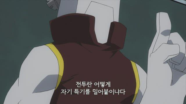 (자막) 나의 히어로 아카데미아 3기 14화 썸네일