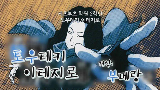 (자막) 나의 히어로 아카데미아 3기 16화 썸네일