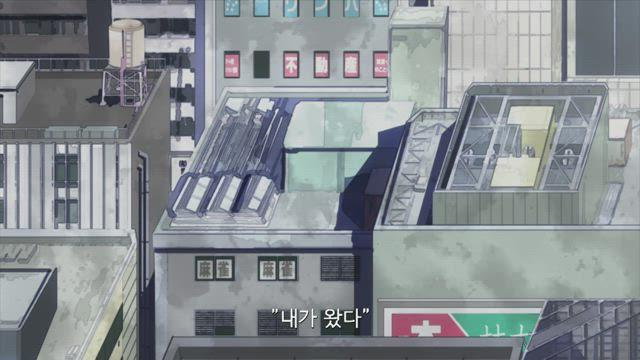 (자막) 나의 히어로 아카데미아 3기 24화 썸네일