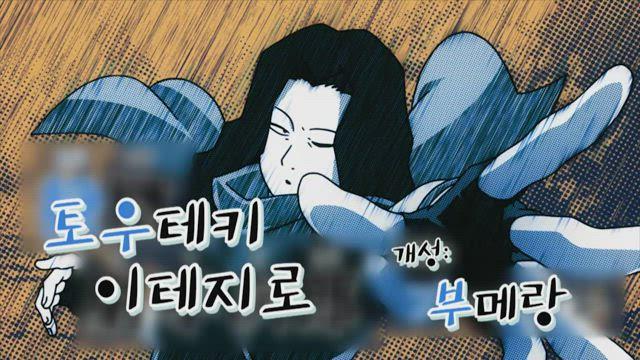 (더빙) 나의 히어로 아카데미아 3기 16화 썸네일