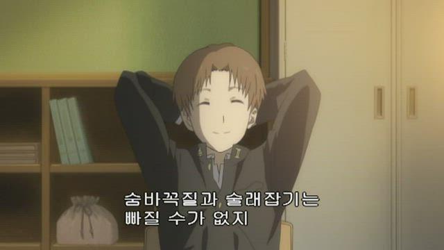 나츠메 우인장 3기 13화 썸네일