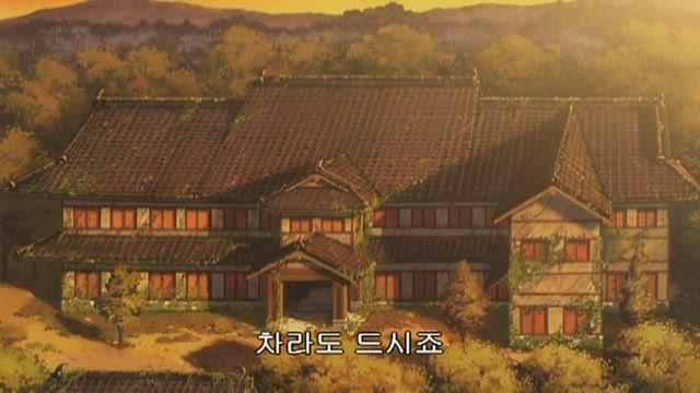 나츠메 우인장 4기 2화 썸네일
