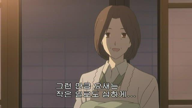 나츠메 우인장 4기 6화 썸네일