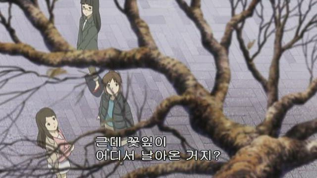 나츠메 우인장 4기 9화 썸네일
