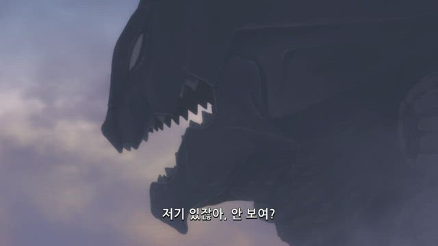 SSSS 그리드맨 1화 썸네일