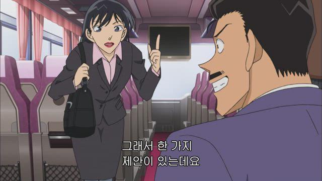 명탐정 코난 (2014년이후) (국내 미방영분) 761화 썸네일