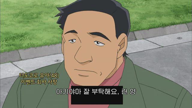 명탐정 코난 (2014년이후) (국내 미방영분) 762화 썸네일
