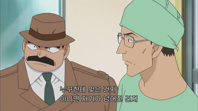 명탐정 코난 (2014년이후) (국내 미방영분) 769화 썸네일
