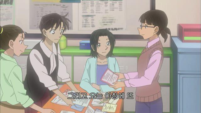 명탐정 코난 (2014년이후) (국내 미방영분) 784화 썸네일