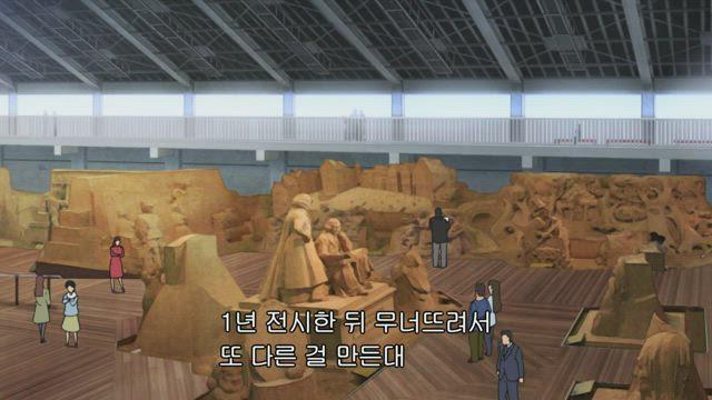 명탐정 코난 (2014년이후) (국내 미방영분) 801화 썸네일
