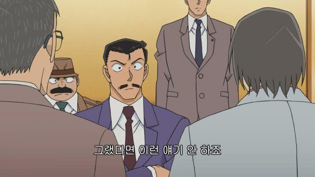 명탐정 코난 (2014년이후) (국내 미방영분) 805-2화 썸네일