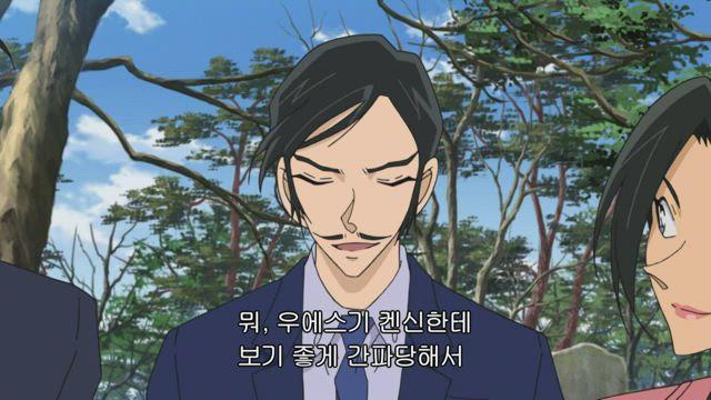 명탐정 코난 (2014년이후) (국내 미방영분) 810화 썸네일