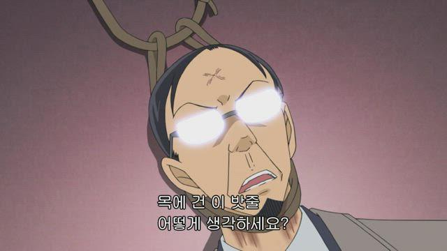 명탐정 코난 (2014년이후) (국내 미방영분) 811화 썸네일