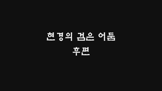 명탐정 코난 (2014년이후) (국내 미방영분) 812화 썸네일