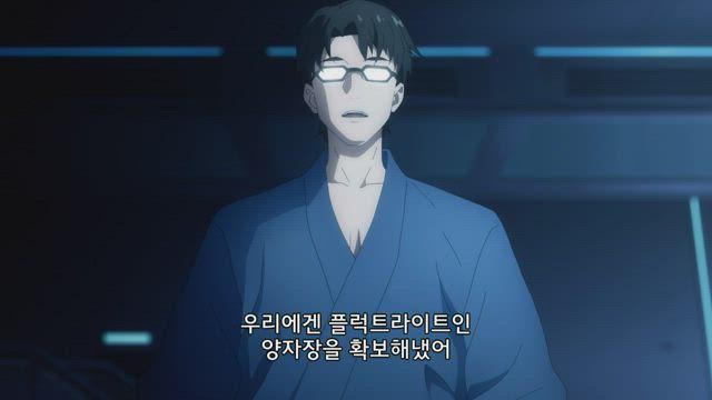 소드 아트 온라인 엘리시제이션 6화 썸네일