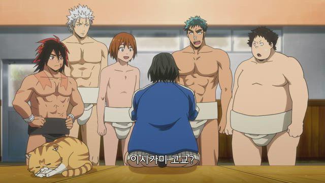 히노마루 스모 5화 썸네일