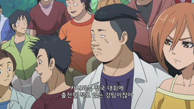 히노마루 스모 7화 썸네일